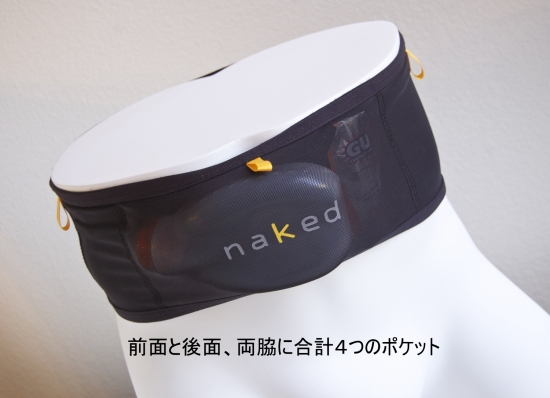 f:id:nagakawara:20160731202448j:plain:w500