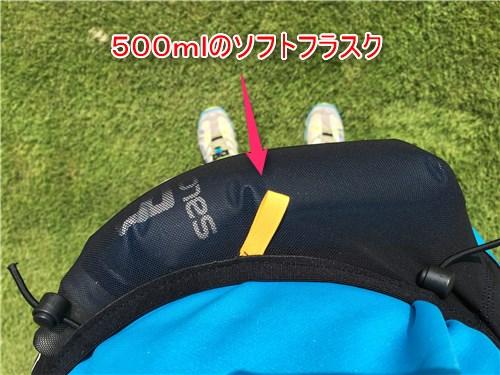 f:id:nagakawara:20160731202600j:plain