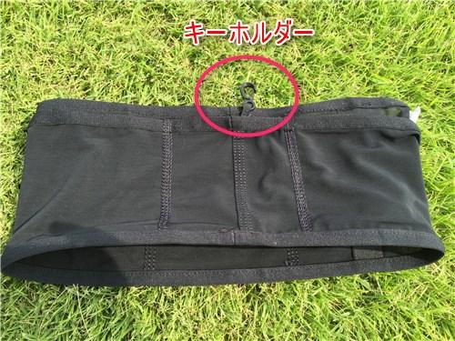 f:id:nagakawara:20160731203041j:plain