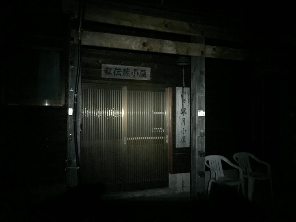 f:id:nagakawara:20160809225742j:plain