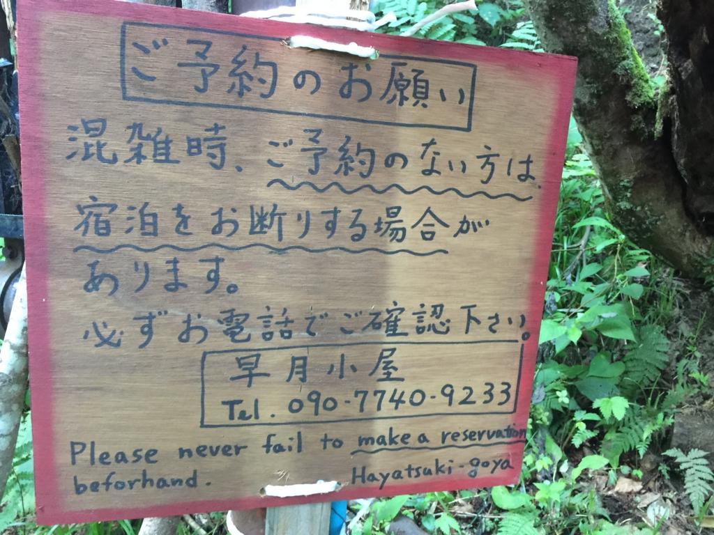 f:id:nagakawara:20160809231542j:plain