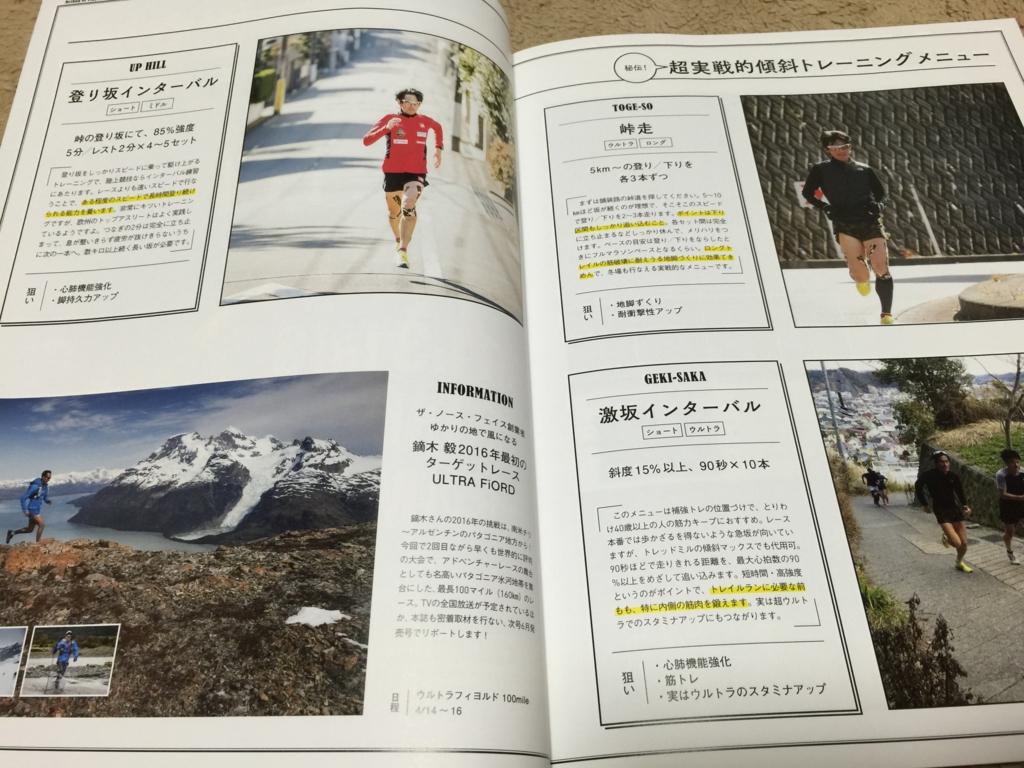 f:id:nagakawara:20160810223753j:plain