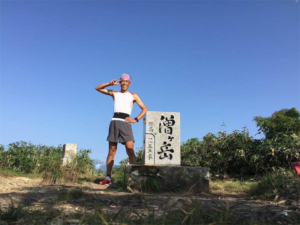 f:id:nagakawara:20160812195207j:image