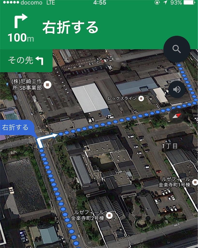 f:id:nagakawara:20160813081923j:image