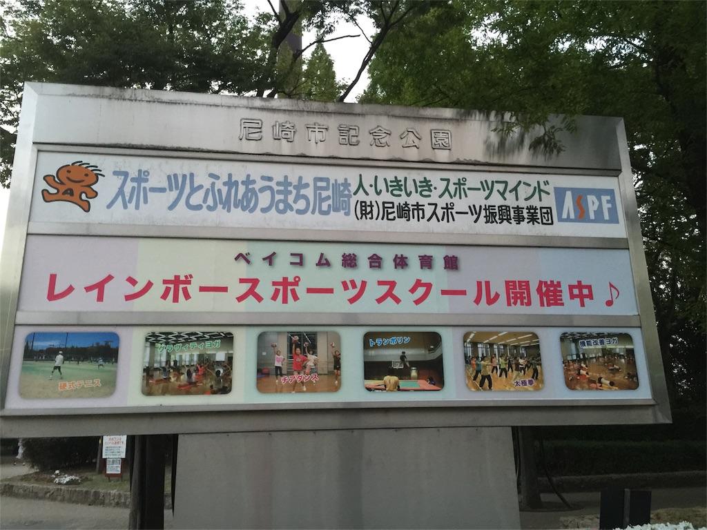 f:id:nagakawara:20160813082153j:image