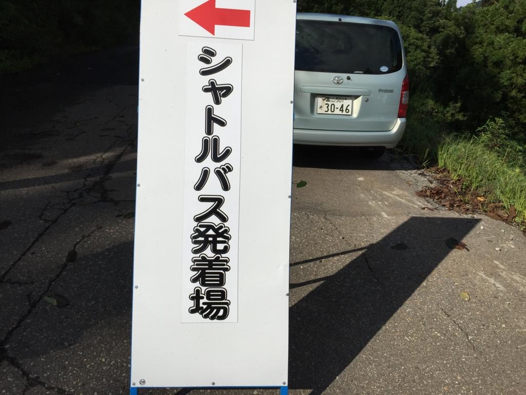 f:id:nagakawara:20160829202328j:plain:w500