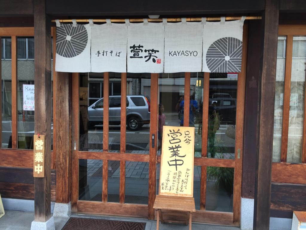 f:id:nagakawara:20160829210508j:plain:w500