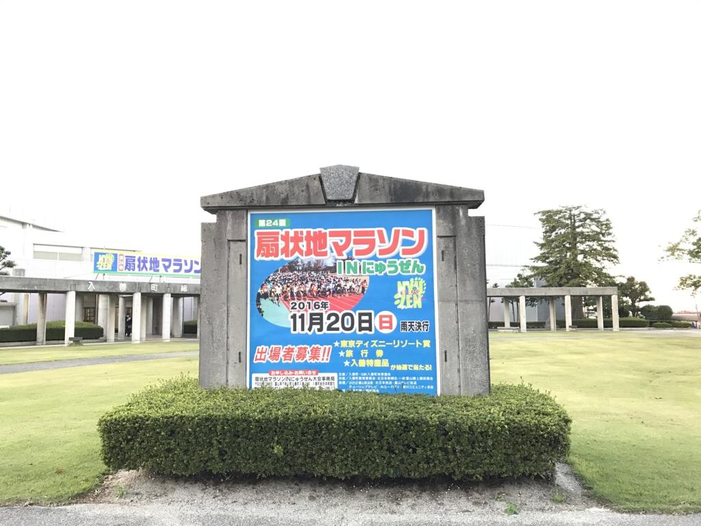 f:id:nagakawara:20161128124743j:plain:w500