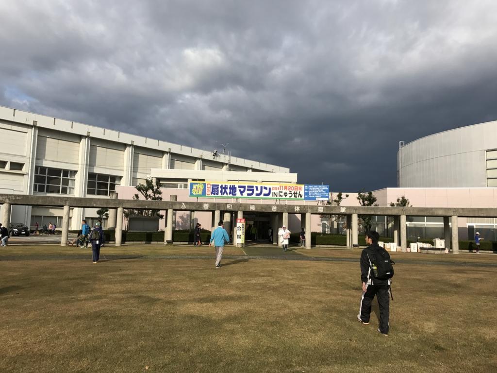 f:id:nagakawara:20161128190427j:plain:w500
