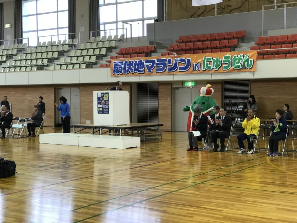f:id:nagakawara:20161128202642j:plain:w500