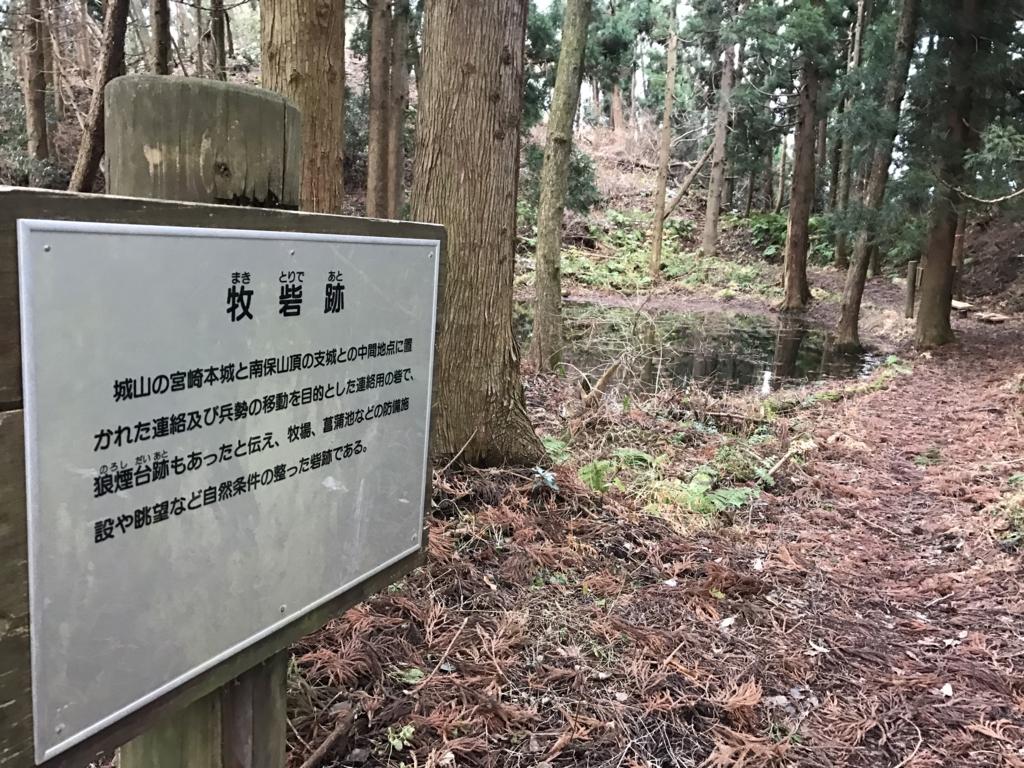 f:id:nagakawara:20161218210242j:plain:w500