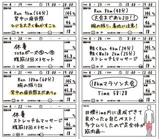 f:id:nagakawara:20161223191904p:plain:w500
