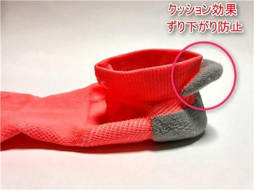 f:id:nagakawara:20161225204206j:plain:w500