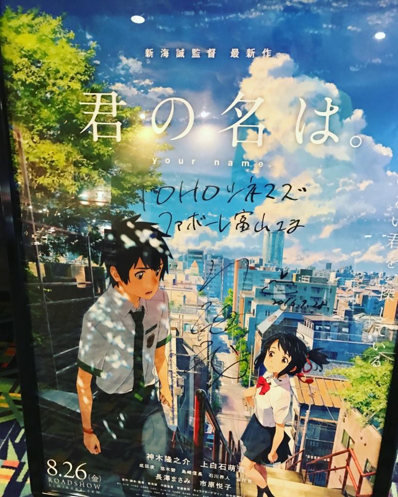 f:id:nagakawara:20161229205402j:plain:w350