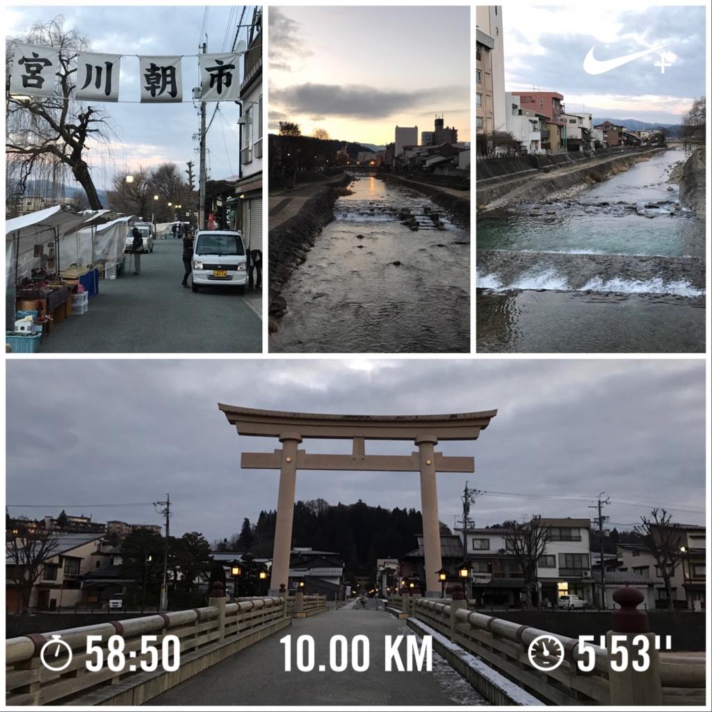 f:id:nagakawara:20161231115630j:plain:w500