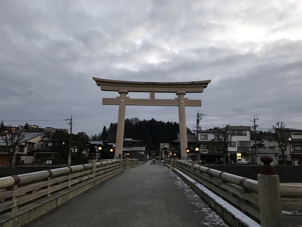 f:id:nagakawara:20161231123646j:plain:w500