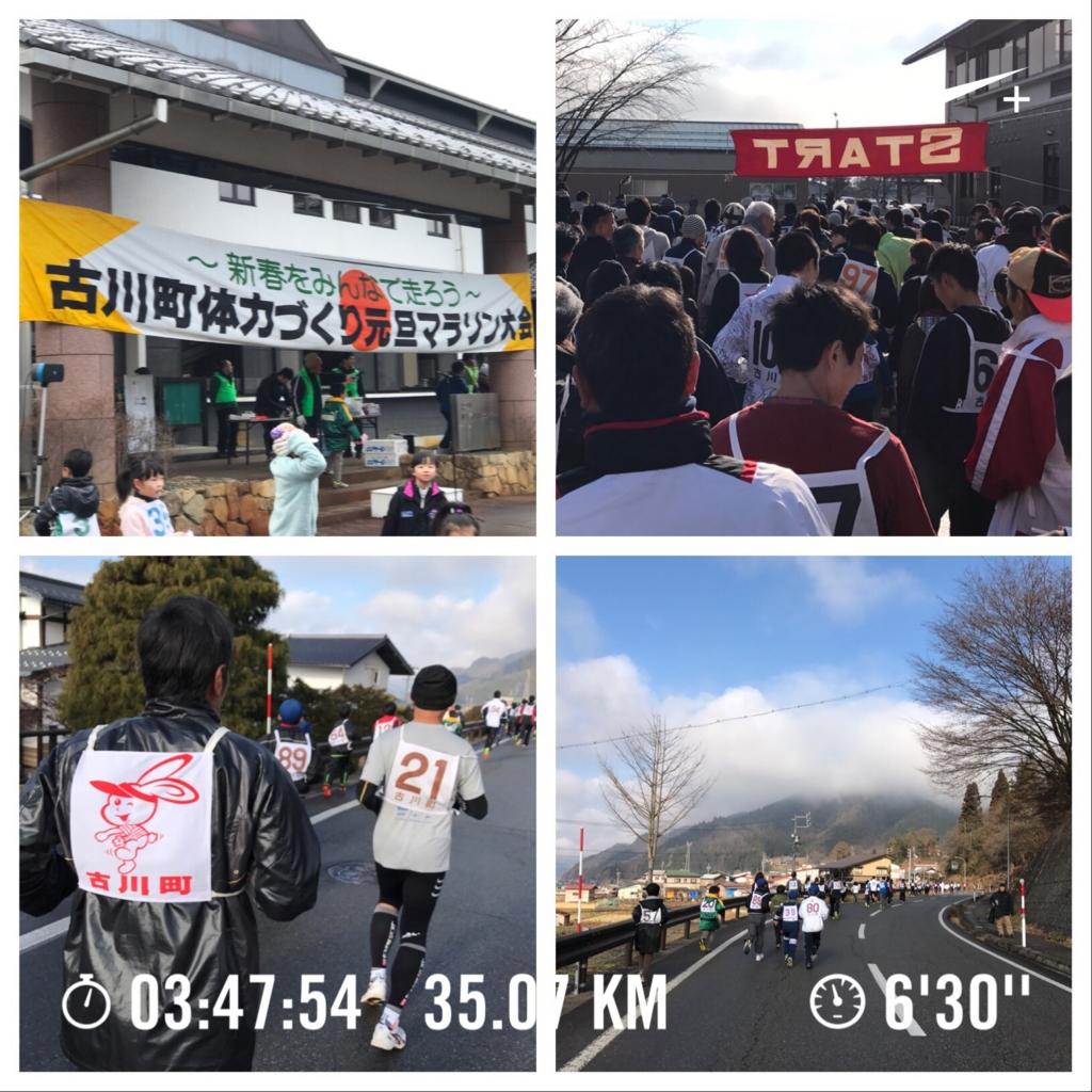 f:id:nagakawara:20170101184516j:plain