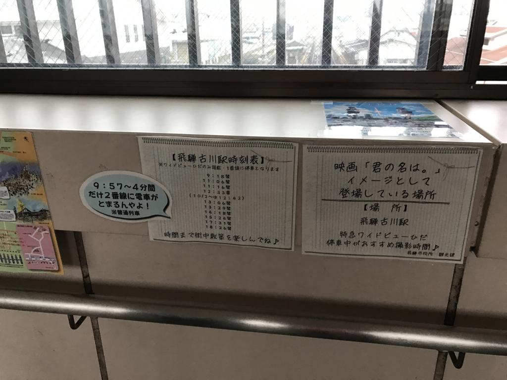 f:id:nagakawara:20170101185311j:plain