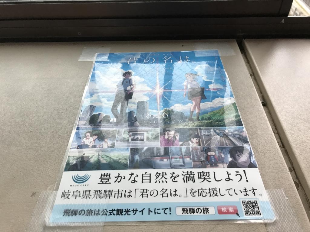 f:id:nagakawara:20170101185415j:plain