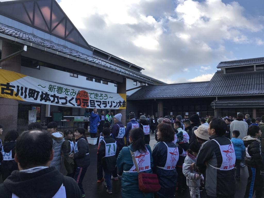 f:id:nagakawara:20170101185647j:plain