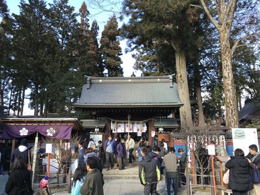 f:id:nagakawara:20170101190812j:plain