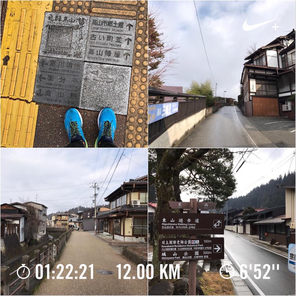 f:id:nagakawara:20170103132340j:image:w500