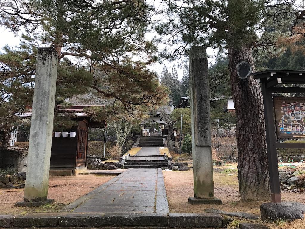 f:id:nagakawara:20170103133737j:image:w500