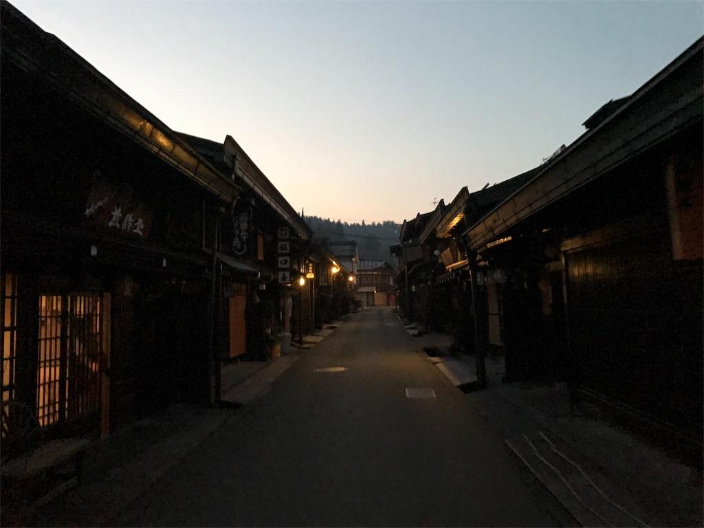 f:id:nagakawara:20170104140032j:image:w500