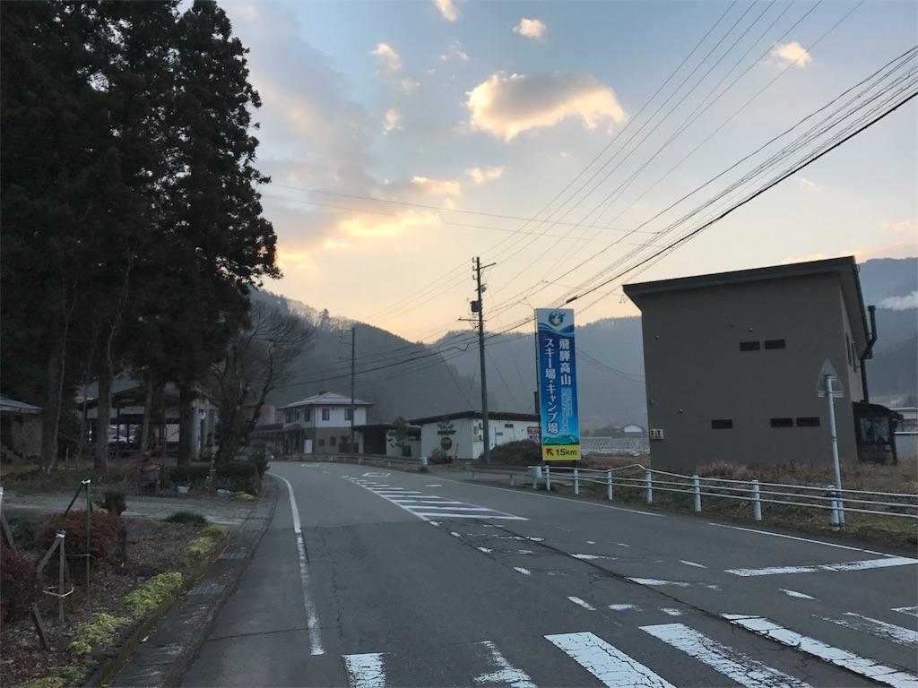 f:id:nagakawara:20170104140118j:image:w500