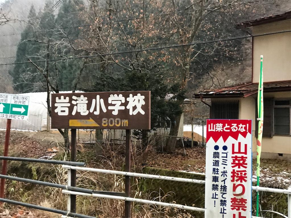 f:id:nagakawara:20170104140228j:image:w500