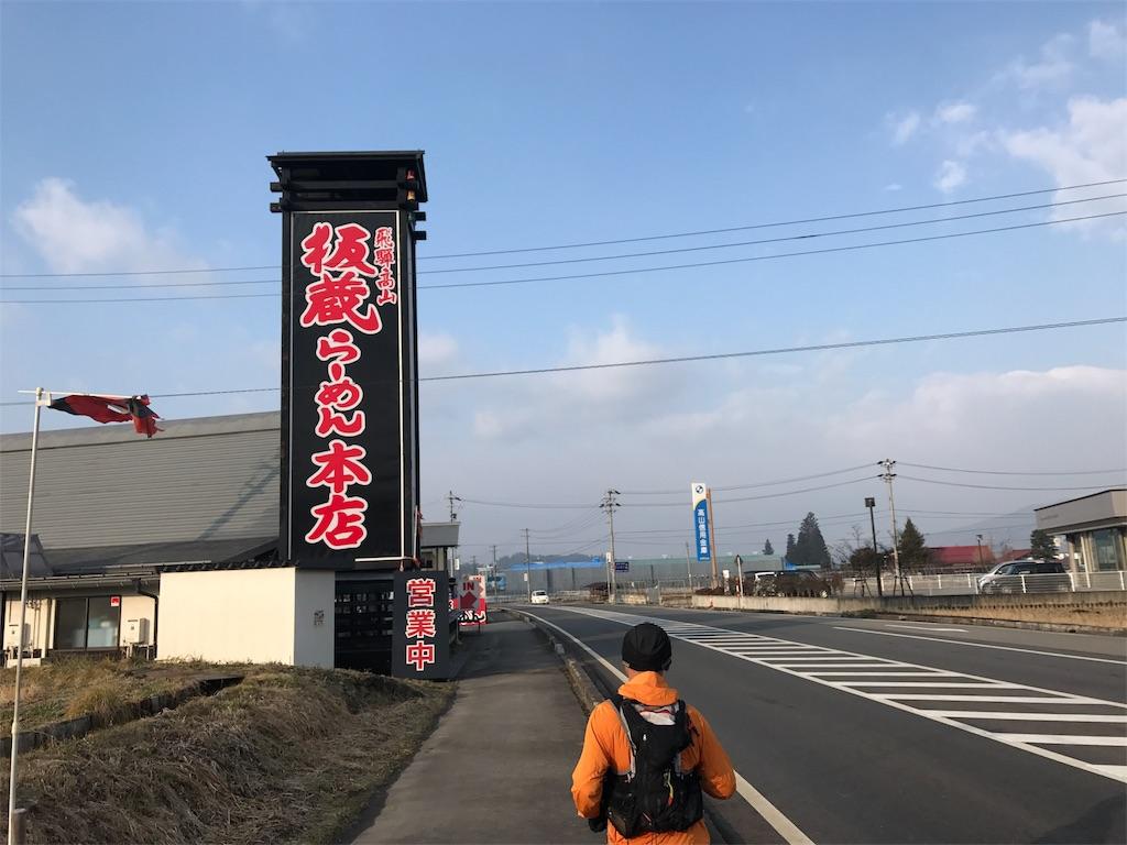 f:id:nagakawara:20170104140559j:image:w500