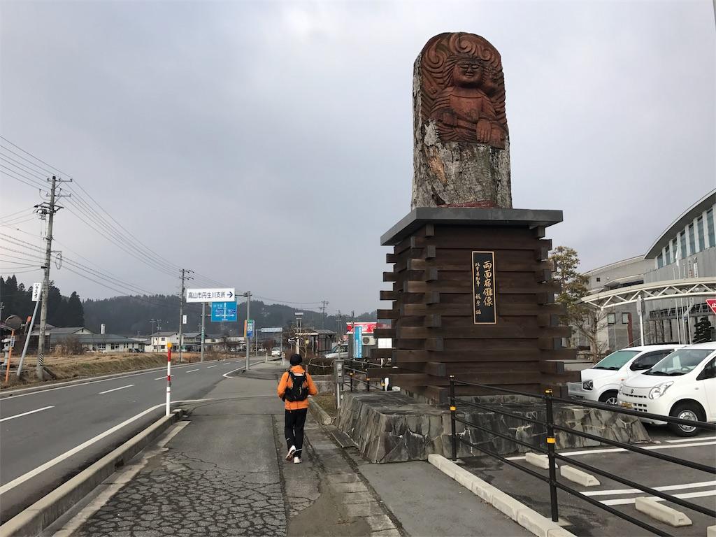 f:id:nagakawara:20170104140627j:image:w500