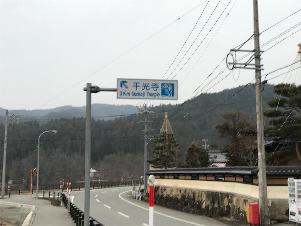 f:id:nagakawara:20170104140644j:image:w500