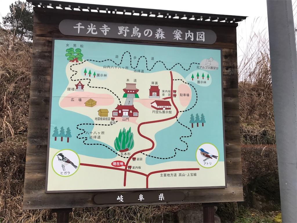 f:id:nagakawara:20170104140701j:image:w500