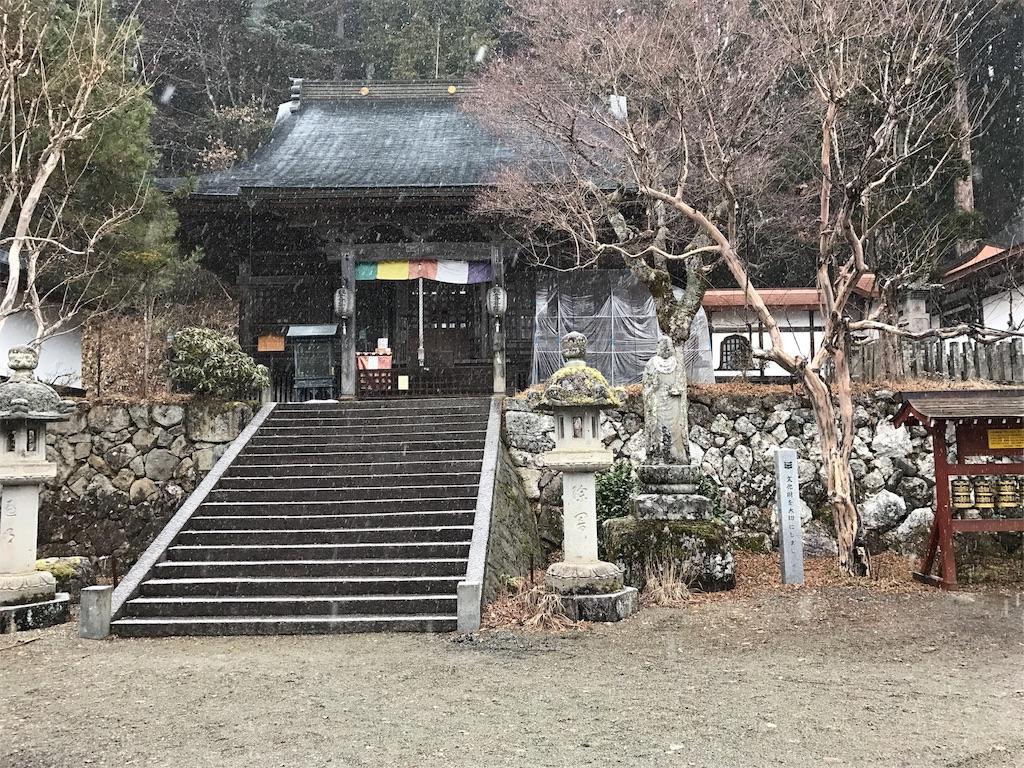 f:id:nagakawara:20170104140926j:image:w500