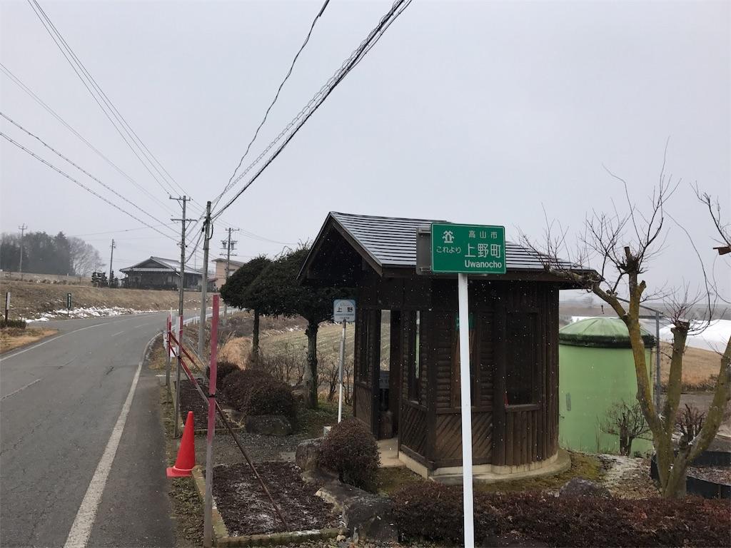 f:id:nagakawara:20170104141021j:image:w500