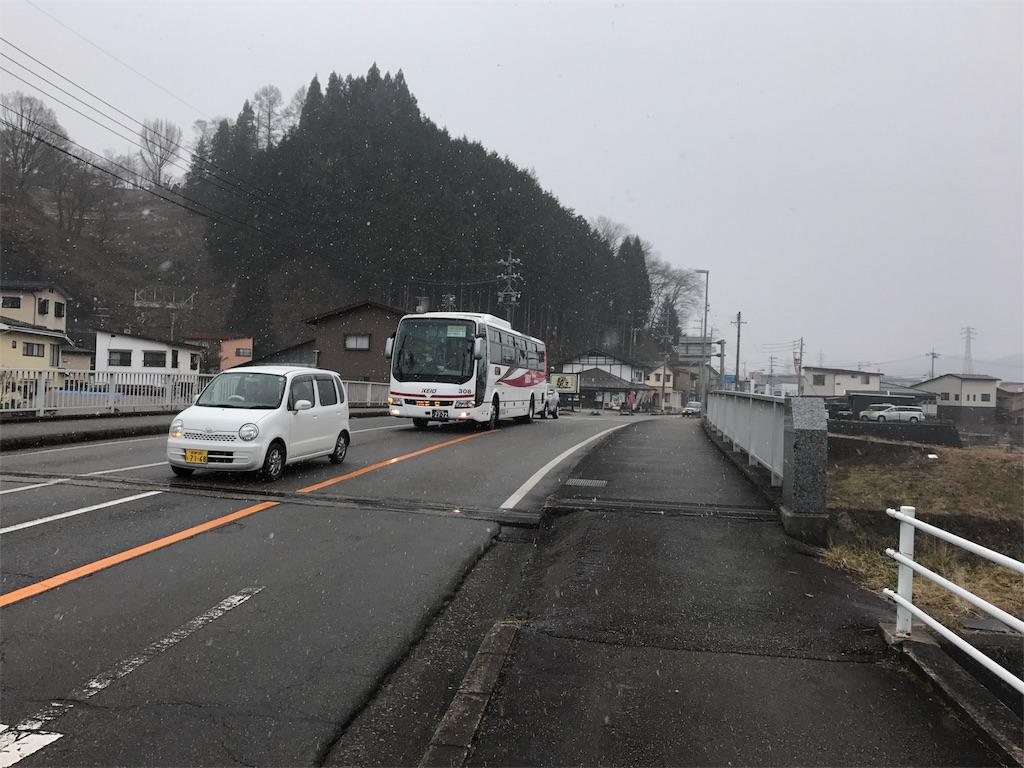 f:id:nagakawara:20170104141048j:image:w500