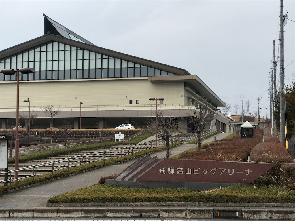 f:id:nagakawara:20170104141215j:image:w500