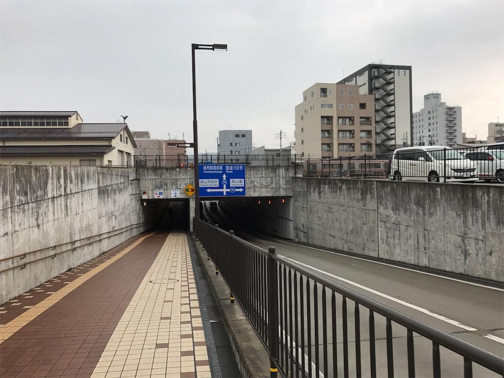 f:id:nagakawara:20170104141235j:image:w500