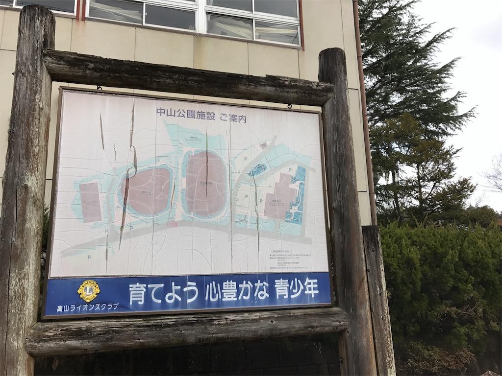 f:id:nagakawara:20170105134547j:image:w500