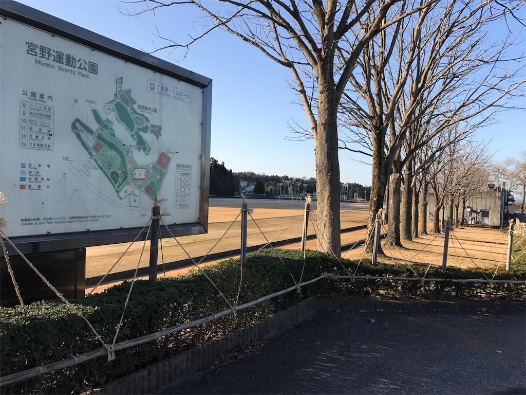 f:id:nagakawara:20170107141936j:image:w500