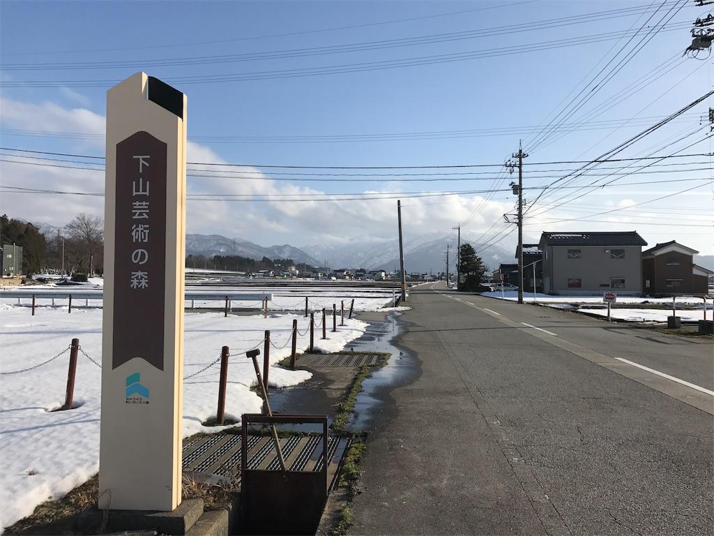 f:id:nagakawara:20170128191819j:image:w500