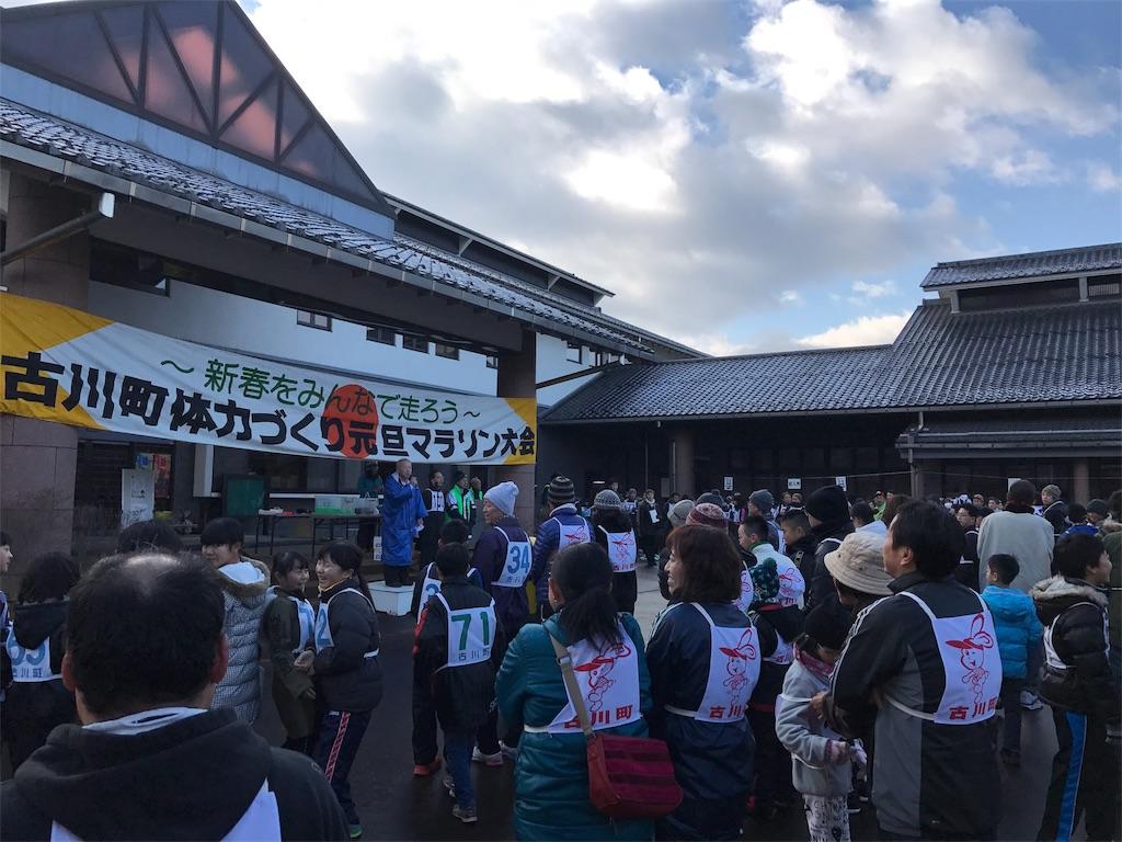 f:id:nagakawara:20170131182622j:image:w500