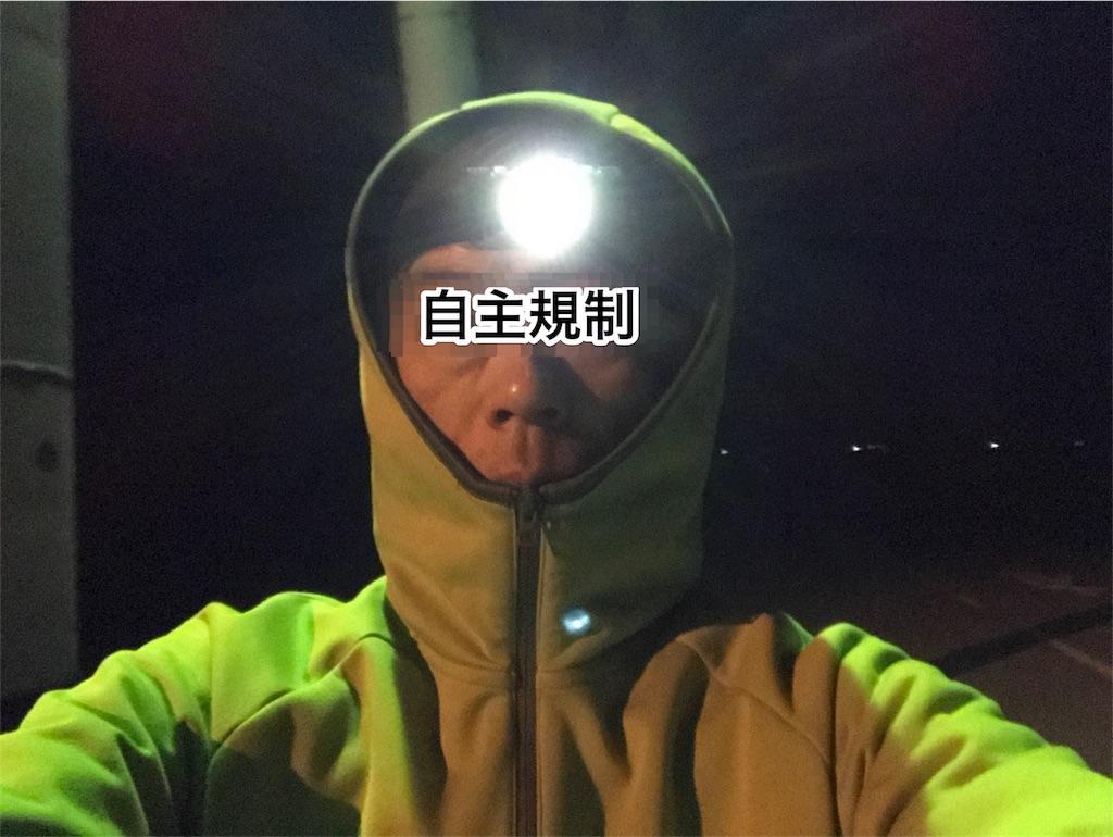 f:id:nagakawara:20170201123618j:image:w500
