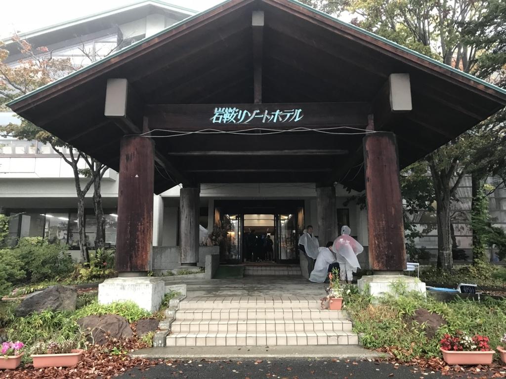 f:id:nagakawara:20171015111819j:plain:w500