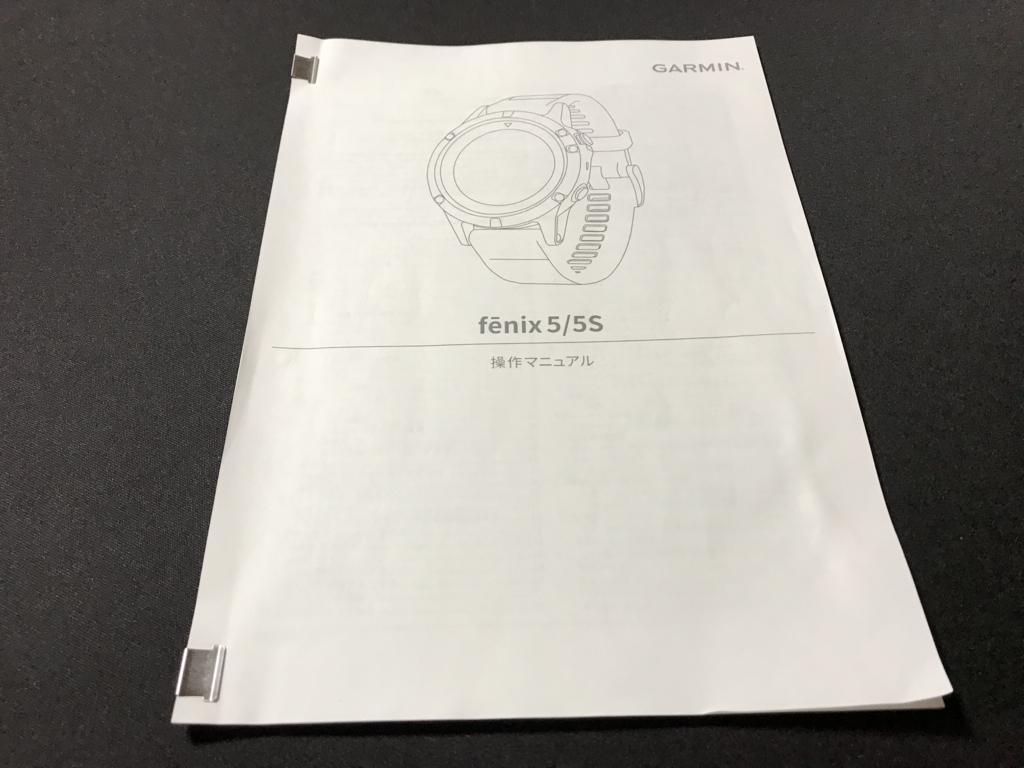 f:id:nagakawara:20171021100238j:plain:w500