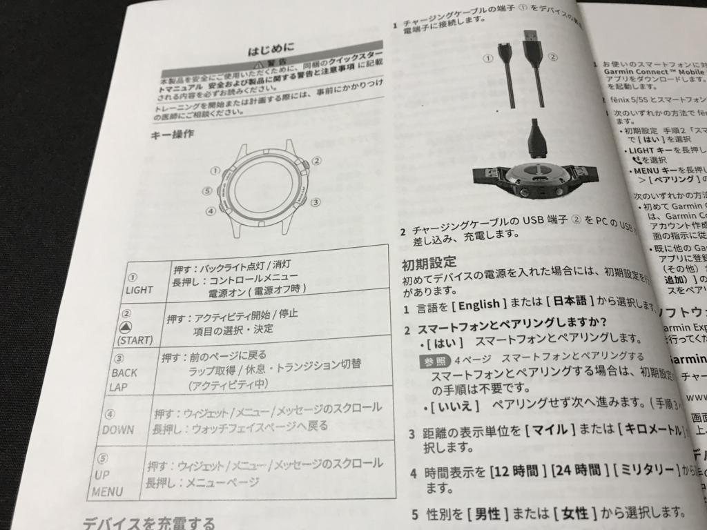 f:id:nagakawara:20171021100357j:plain:w500