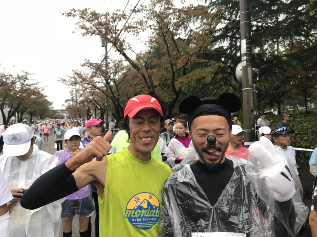 f:id:nagakawara:20171029201752j:plain:w500