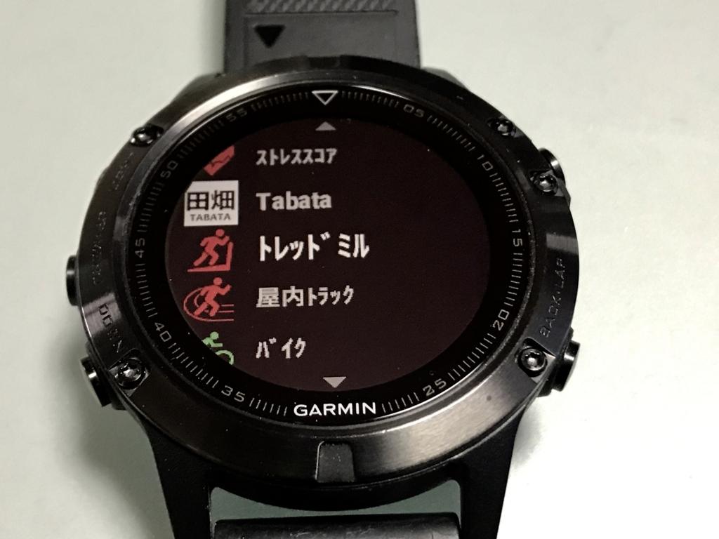 f:id:nagakawara:20171111143002j:plain