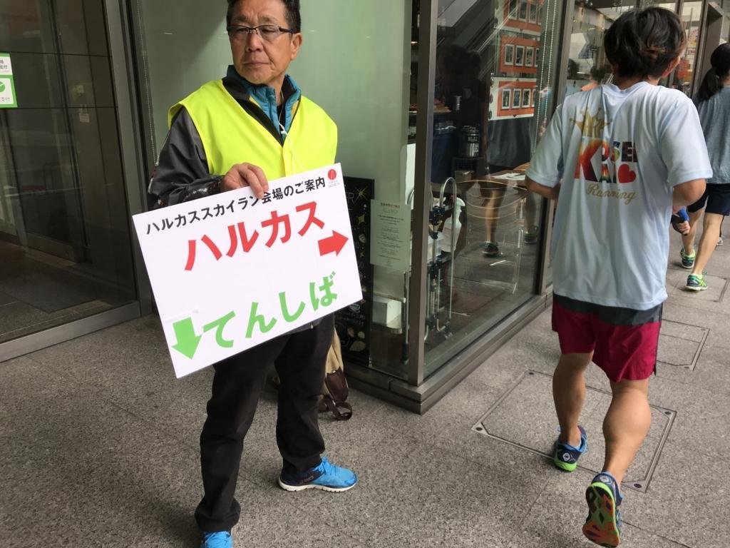 f:id:nagakawara:20171113082828j:plain:w500